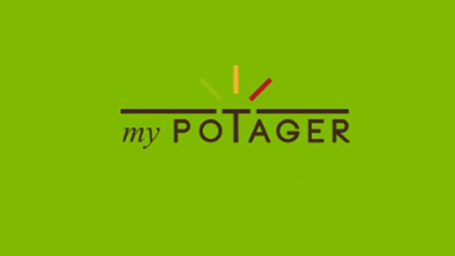 mypotager : grandes tables potagères en bois, durables et bio