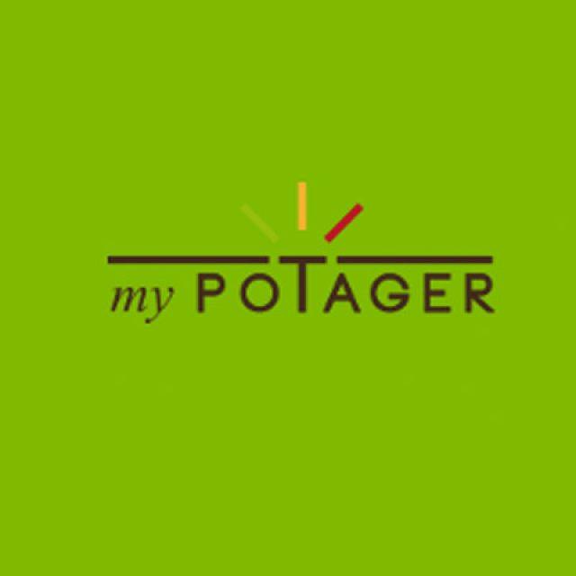 mypotager : grandes tables de potager en bois, durables et bio